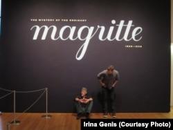 Выставка Рене Магритта в нью-йоркском Музее современного искусства. Постер. Фото: Ирина Генис.