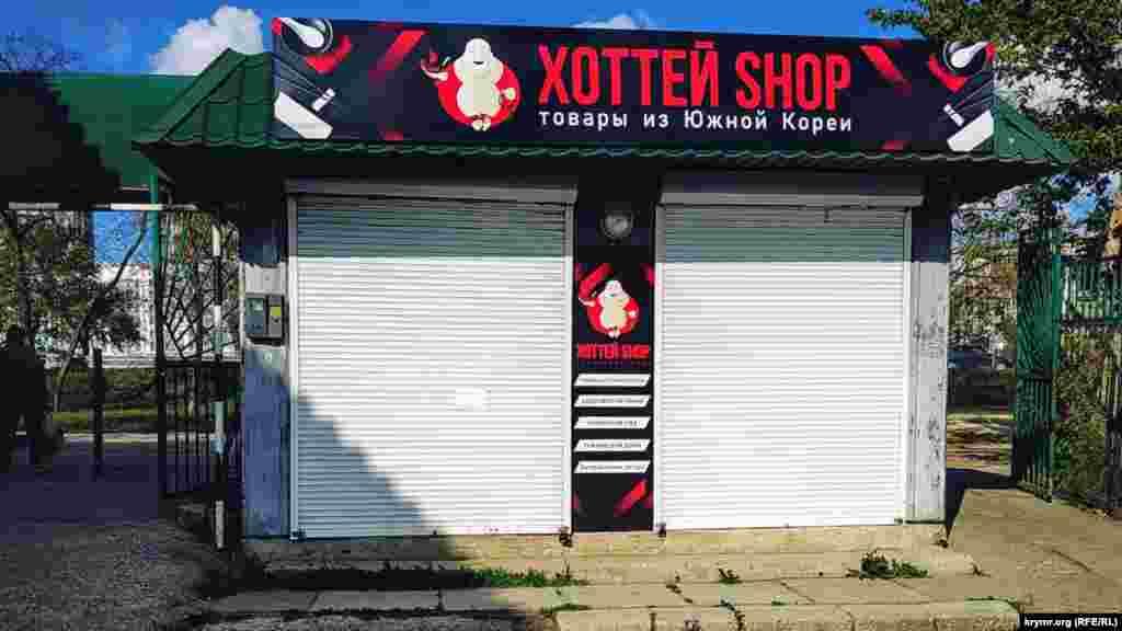 Частина магазинів на території ринку зачинена