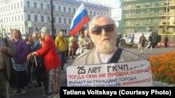 Народный сход в память о путче ГКЧП