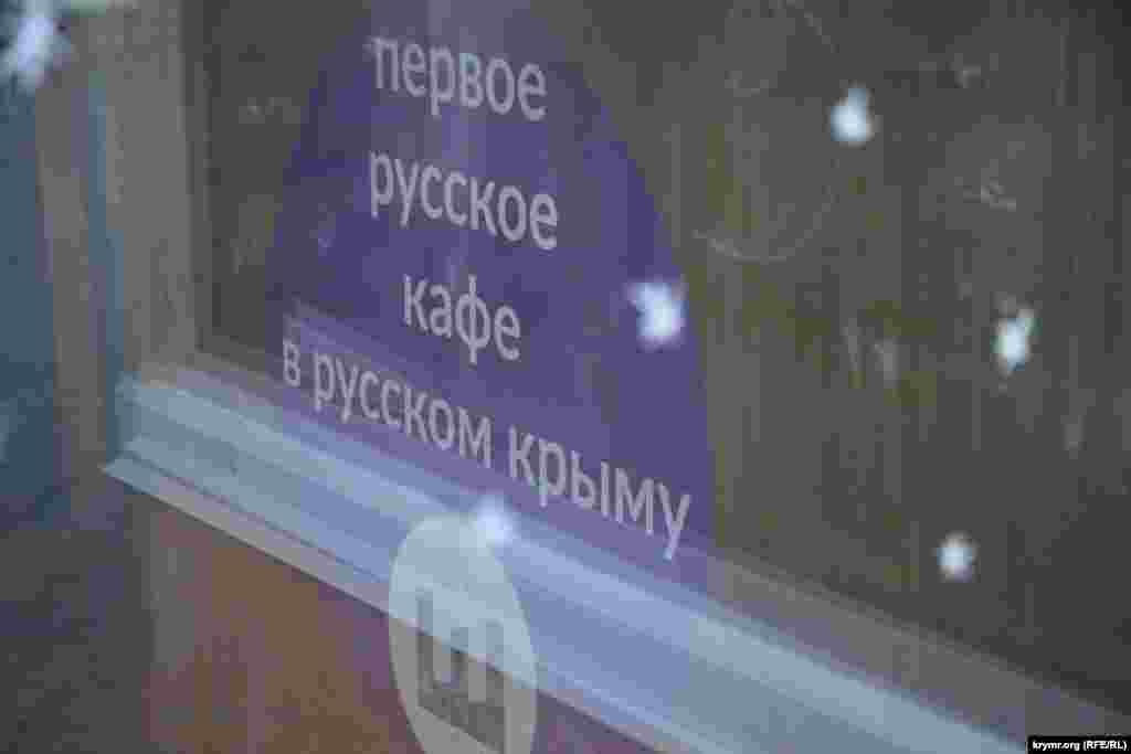 Напередодні, «глава» Криму Сергій Аксьонов на засіданні кримського «уряду» обурився тим, що власники кафе не виконують раніше винесені розпорядження щодо знесення конструкції.