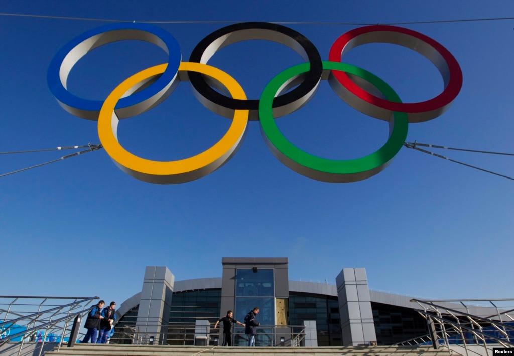 летние олимпийские игры 1924
