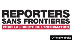 Логотип международной организации «Репортеры без границ».