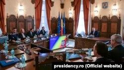 Ședința CSAT, Administrația Prezidențială
