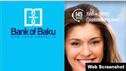 Bank of Baku