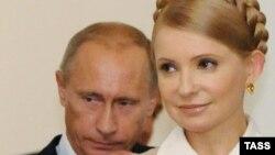 Ресей мен Украинаның сол кездегі премьер-министрлері Владимир Путин мен Юлия Тимошенко. Мәскеу, 2 қазан 2008 жыл. (Көрнекі сурет)