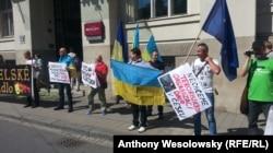 Протест чеських активістів із руху «Капутін»