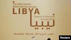 Ливия бойынша халықаралық байланыс тобының отырысындағы жазу. Әбу-Даби, 9 маусым 2011 жыл.