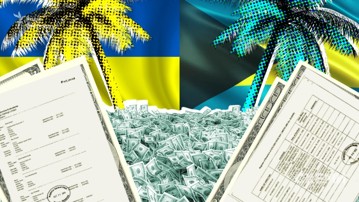 Украинцы «на Багамах». Опубликованы сотни тысяч документов о оффшорные фирмы на Багамских островах
