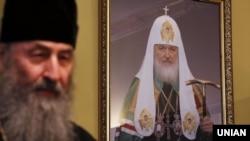 Возвращение во Вселенское православие. Разведется ли Украина с РПЦ?