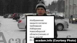 Работник научного института Игорь Просанов на одиночном пике в Академгородке в Новосибирске