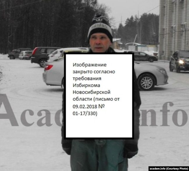 Фотография пикета Игоря Просанова на сайте academ.info после цензуры Облизбиркома