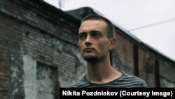 Никита Поздняков