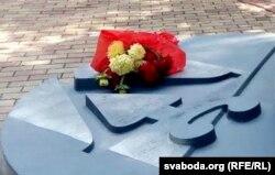 """Памятник белорусской букве """"Ў"""", открытый в Витебске незадолго до выборов"""