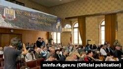 Відкриття Національного з'їзду кримських караїмів