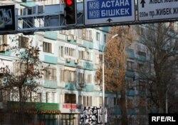 Жилой дом в Алматы. Иллюстративное фото.
