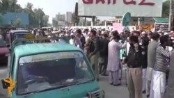 Protesta në Peshawar