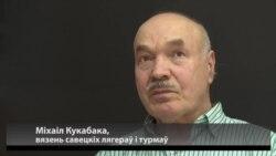 Міхаіл Кукабака: Лукашэнка баіцца Пуціна