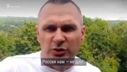«Россия нам не друг, мы должны двигаться в Европу» – Олег Сенцов (видео)