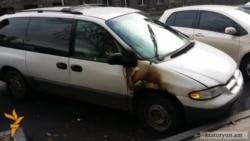 Երևանում հրդեհում են ընդդիմադիրների և քաղաքացիական ակտիվիստների մեքենաները