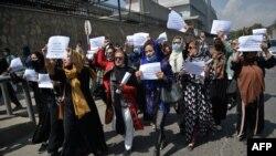 راهپیمایی زنان در شهر کابل