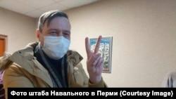 Perm-Artem Faisulin-27Jan2021