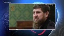 Видеоновости Кавказа 11 февраля