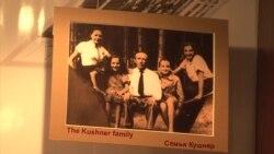 Как бабушка зятя Трампа в войну организовала побег из еврейского гетто