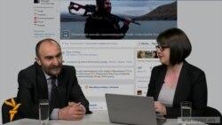 Ֆեյսբուքյան ասուլիս ազատամարտիկ Պավել Մանուկյանի հետ