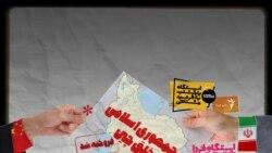 ایستگاه فردا: معامله با اژدهای زرد (۲)
