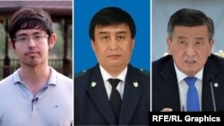Кадыр Атамбаев, Арстанбек Боромбаев, Сооронбай Жээнбеков (слева направо).