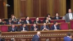 Як Гройсман представляв новий склад уряду (відео)