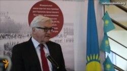 Світ у відео: Голова МЗС Німеччини говорить про загострення ситуації в Україні