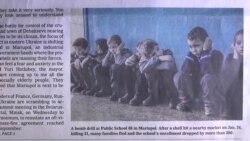 Дети в Мариуполе учатся спасаться от бомбы