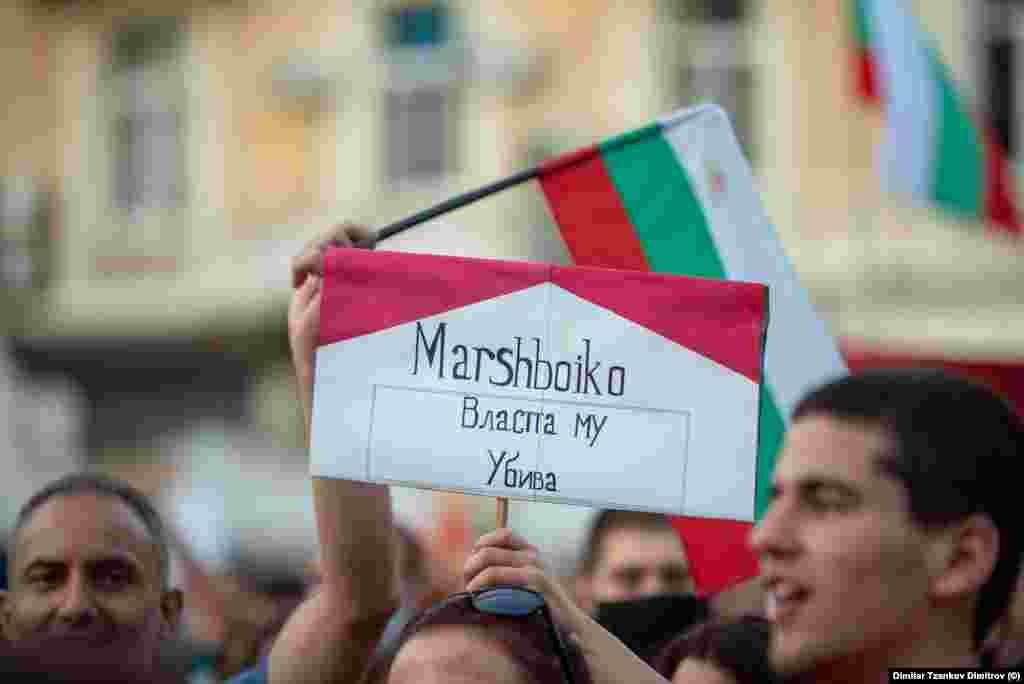 Няколко хиляди души в Пловдив се събраха на протест, за да поискат оставката на премиера Бойко Борисов и главния прокурор Иван Гешев.