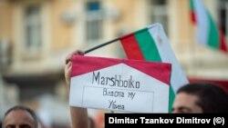 """""""Време е да одлетате"""" - протестите во Бугарија и барањата на народот"""
