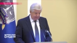 Семья Порошенко: почему так сложно расстаться с любимым прокурором