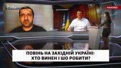 Що відомо про наслідки повені на Івано-Франківщині?