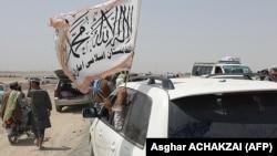ارشیف، سپین بولدک وسله وال طالبان
