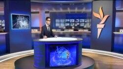 اخبار رادیو فردا، سهشنبه ۲۶ خرداد ۱۳۹۴ ساعت ۱۰:۰۰