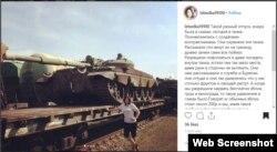 Контрактники розповіли, що везуть танки до кордону, «навіщо, – всі самі зрозуміють». Скріншот