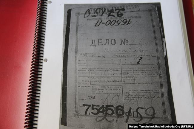 Документи справи НКВС на єпископа Василя Величковського