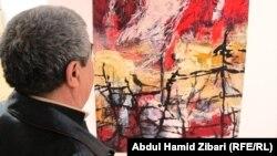 معرض الفن التشكيلي
