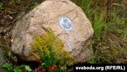 На полі Аршанскай бітвы сёньня