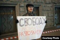 Кирилл Михайлов во время одной из акций протеста в России