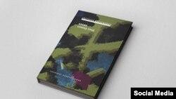 """""""Second-Hand Time"""", Svetlana Alexievich"""