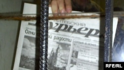 """""""Витебский курьер"""" - неправильная газета, потому что публикует неправильные новости"""