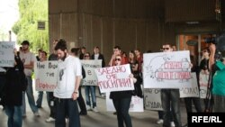 Студентски протест, 2010.