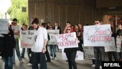 Студентски протести, 2010.