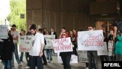 Студентски протести.