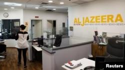 """Офис телекомпании """"Аль-Джазира"""" в Иерусалиме"""